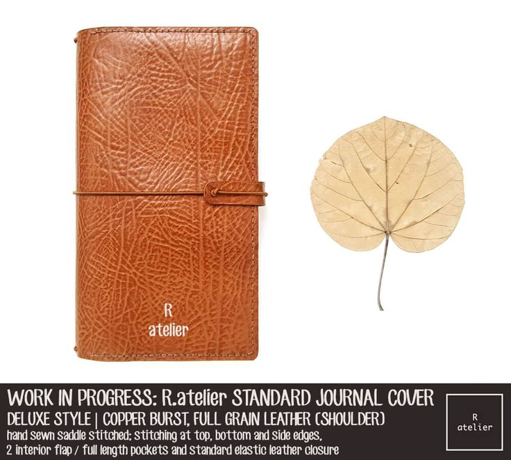 R.atelier Copper Burst Standard Size Deluxe Leather Notebook Cover