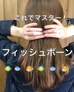 フィッシュボーンの可愛い髪型まとめ|結婚式、お呼ばれヘアアレンジ | marry[マリー]