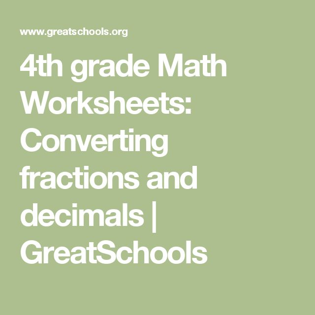 converting fractions to decimals worksheet 4th grade pdf
