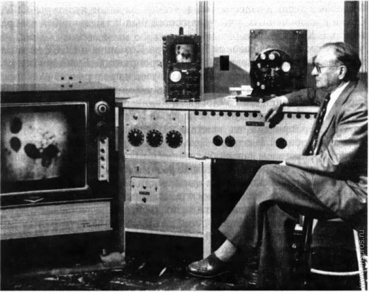 В. К. Зворыкин — первый в мире электронный микроскоп, телевизор и телевещание.