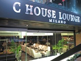 Free 5x$50 Gift Giveaways! This week only -  C House Lounge Cafe Yorkville Toronto Restaurants
