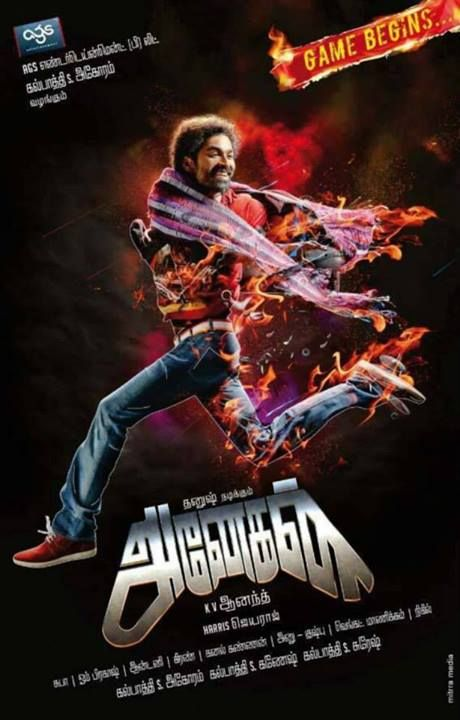 Dhanush in Anegan Film Poster