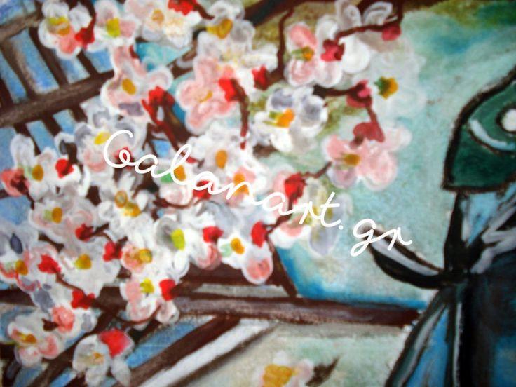 Πίνακες Ζωγραφικής με τοπία , νεκρή φύση, γυμνό, γυναικείες φιγούρες ,αφηρημένη και μοντέρνα ζωγραφική.