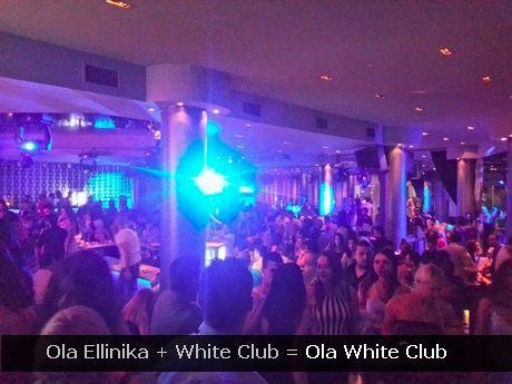 Ola White Club Athens