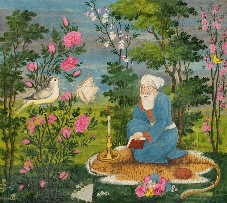 Darvish, illustrated and illuminated Persian manuscript on paper , Persia, Dated A.H.1216?/A.D.1801