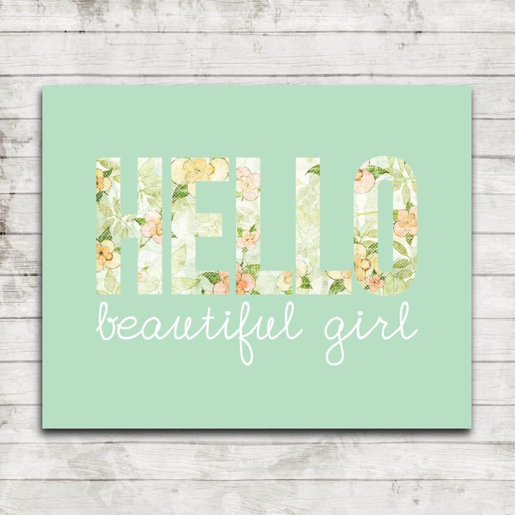 Art Print - Hello Beautiful Girl