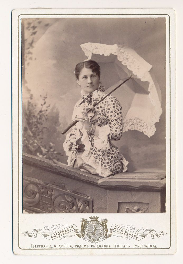 woman with parasol cabinet card photo 1880