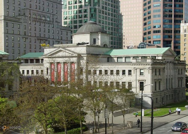 Художественная галерея Ванкувера – #Канада #Британская_Колумбия #Ванкувер (#CA_BC) Крупнейшая художественная галерея Западной Канады. http://ru.esosedi.org/CA/BC/1000235478/hudozhestvennaya_galereya_vankuvera/