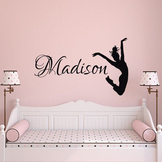Dance Name Wall Decal- Dancer Wall Decal- Personalized Name ...
