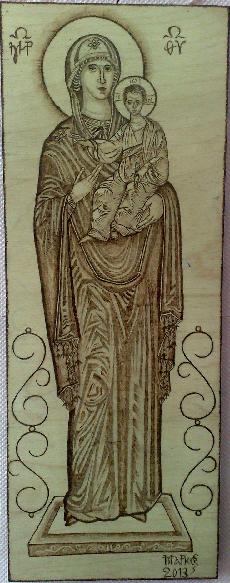 Mother of God odigitria