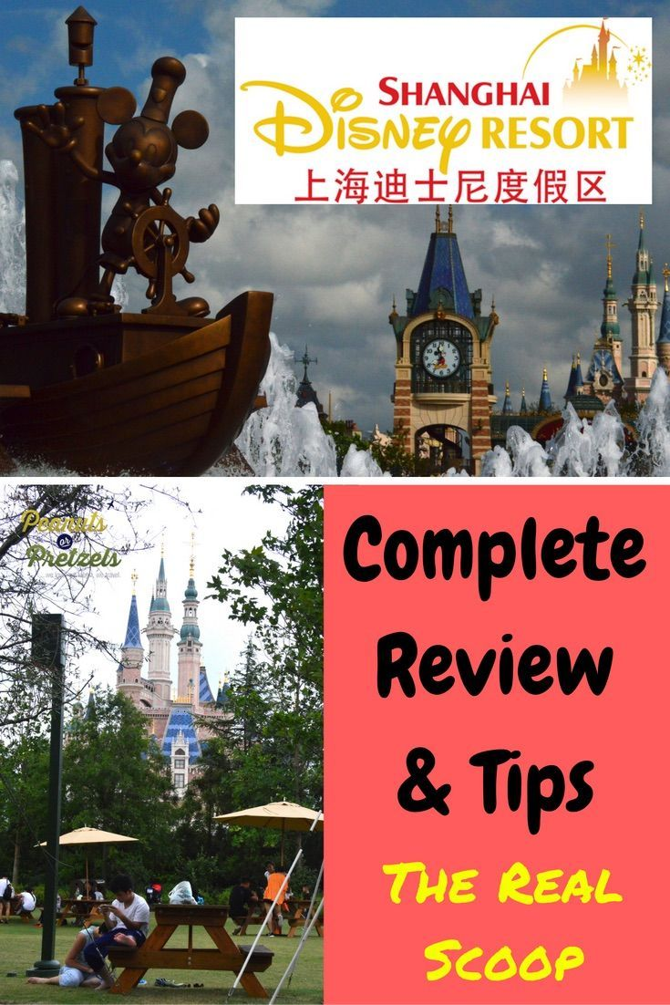 The REAL Scoop on the Shanghai Disney Grand Opening – Complete Review & Tips