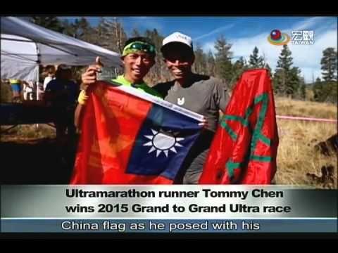 〔台灣之光〕陳彥博拿下猶他州兩大峽谷超級馬拉松總冠軍 Tommy Chen won the Grand to Grand Ultra in Utah—宏觀英語新聞 - YouTube