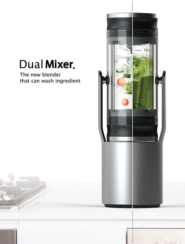 Dual Mixer _ Blender Design on Behance