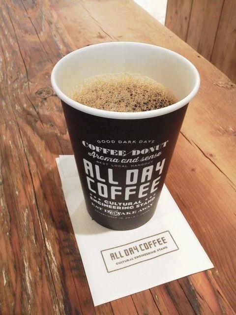 オールデイコーヒー - 料理写真:オールデイ・コーヒー