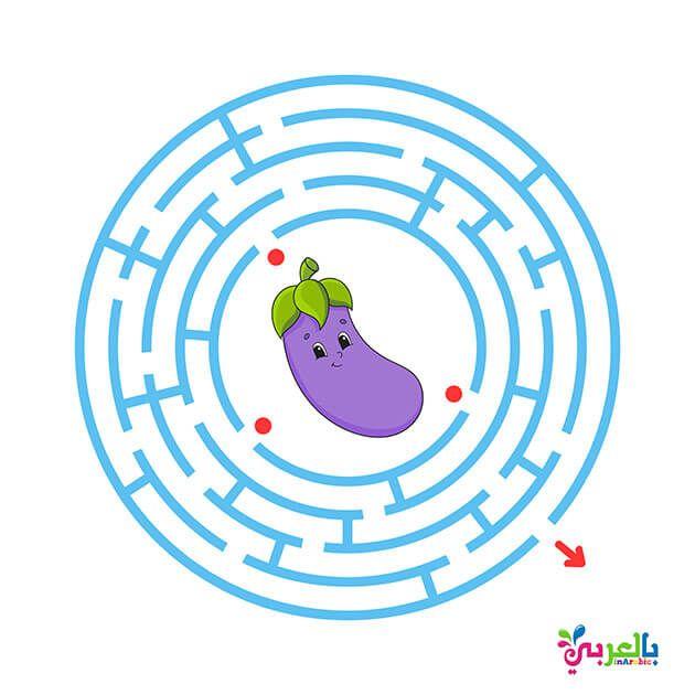 العاب المتاهات للاطفال متاهات للاطفال ملونه اوراق عمل متاهات للاطفال بالعربي نتعلم Puzzles For Kids Printable Mazes Preschool Activities