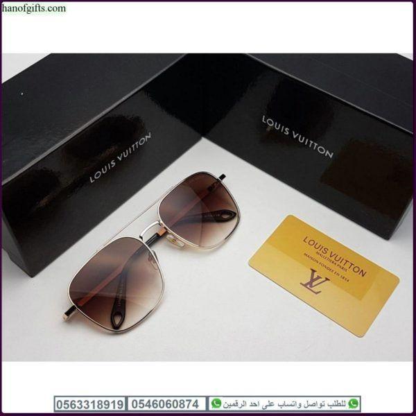 نظاره لويس فيتون رجاليه Louis Vuitton مع جميع ملحقاتها و بنفس اسم الماركه Glasses Sunglasses