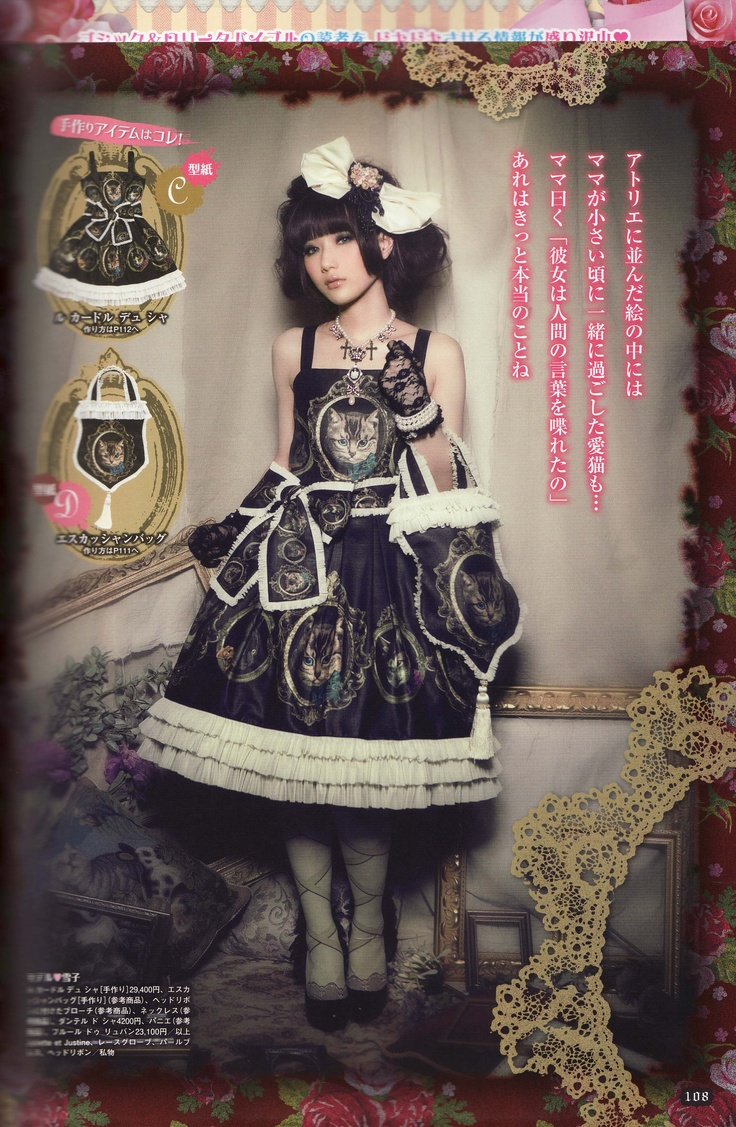 incest 3D Loli 29 page in gothic lolita bible