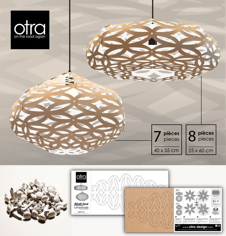 Lampshade CRAFT Is Made In Quebec From Cardboard Recycled 100 %. The  Package Contains A