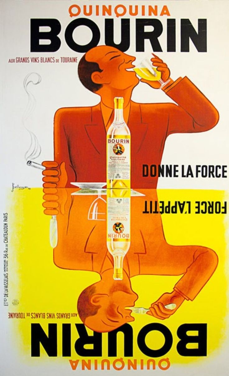 Vintage Poster - Drink - Alcohol