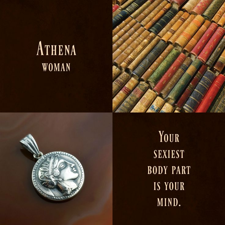 Are you Athena woman?