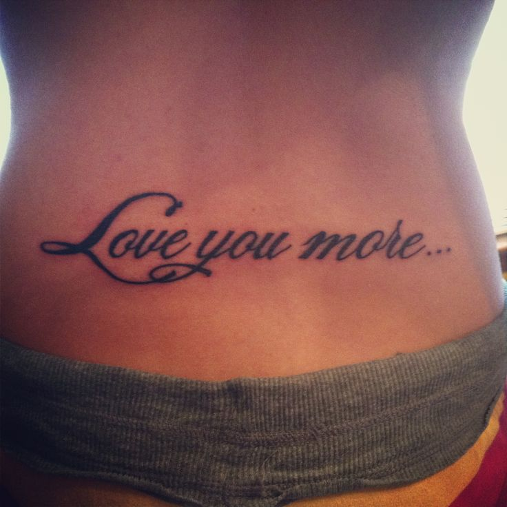 how to love you more