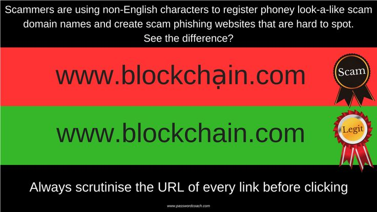 Can you spot the difference? If not read on…  https://www.passwordcoach.com/the-password-blog/2018/3/1/non-english-look-a-like-characters-enable-scammers-to-impersonate-legitimate-cryptocurrency-websites-and-steal-your-stuff  #cryptocurrency #bitcoin #ethereum #cybersecurity #phishing #homograph #hackprotection #ico #airdrop