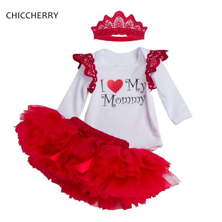 >> Click to Buy << I Love My Mommy Newborn Baby Girl Clothes Kids Bodysuit Lace Tutu Skirt Headband Infant Clothing Cute Toddler Girl Clothes #Affiliate