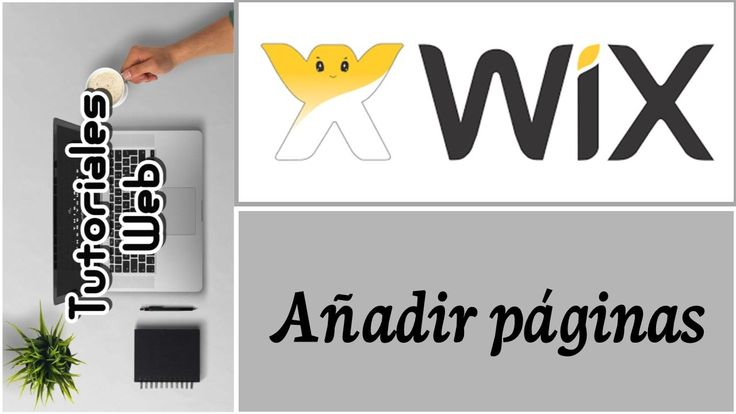 Wix 2017 - Añadir páginas (español)