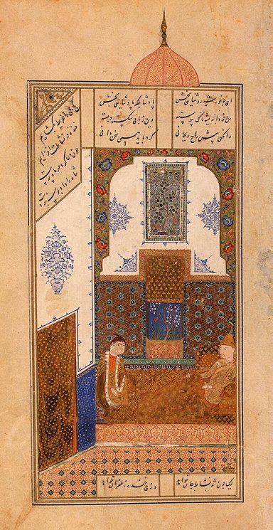 Bahram Gur in the Sandal-Wood Pavilion