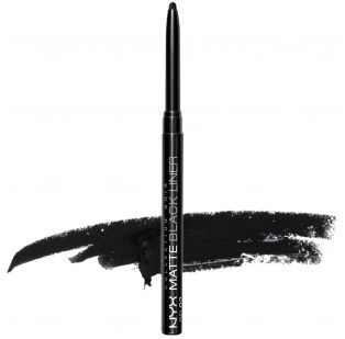 NYX - Eyeliner - BEL02: Matte Black Liner - this eyeliner is alright. It stays for a fairly decent amount of time. But it gets bizarrely clumpy relatively quickly. Also difficult to get an accurate line after only a couple of uses. ⭐️⭐️⭐️
