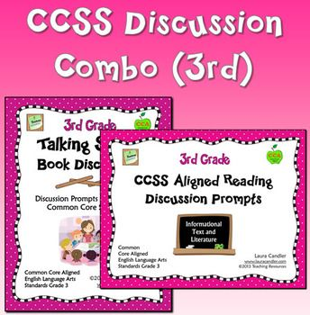 CCSS Reading Discussion Combo (3rd Grade) is a combination of my CCSS Aligned Reading Discussion Prompts and the Talking Sticks Book Discussion cards for grade 3. The Reading Discussion Prompts are for whole group use, and the Talking Sticks are best for small groups, centers, or cooperative learning teams. Both items include the same 24 discussion prompts so you can introduce them to the whole class and then let students use them in small groups. $