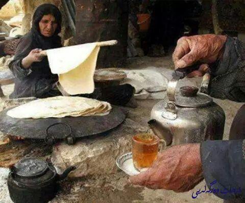 Kurdish live ♡♥♡