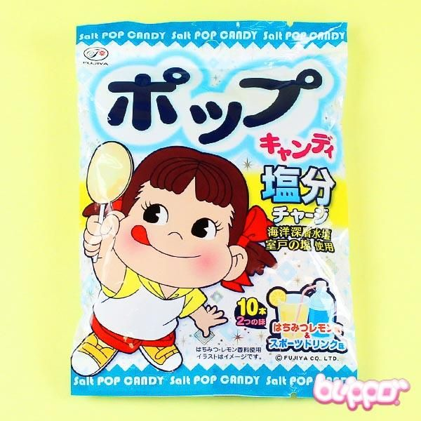Delicious Peko Chan lollipop candies packed in a cute bag