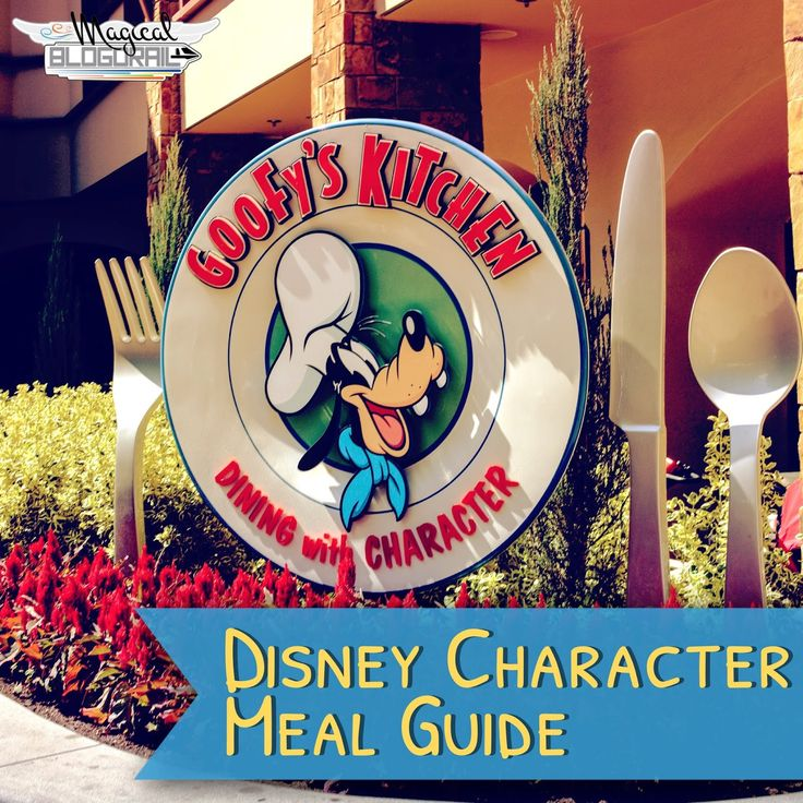 The Magical Blogorail: Disney Character Meal Guide: Goofy's Kitchen