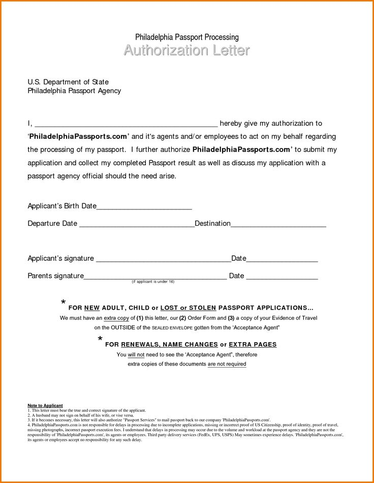 Authorization Letter For Passport Pickup Pdf Days Umrah Package