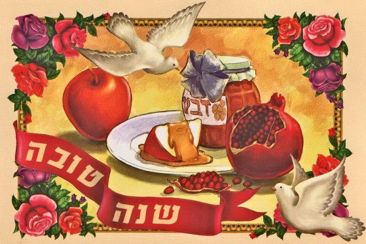 Картинки еврейского нового года, смешные монстры