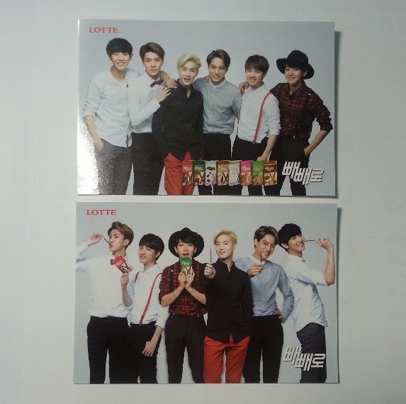 K-POP EXO Lotte Pepero Photo Card x 2Types / Limited Edition (Free Shipping)