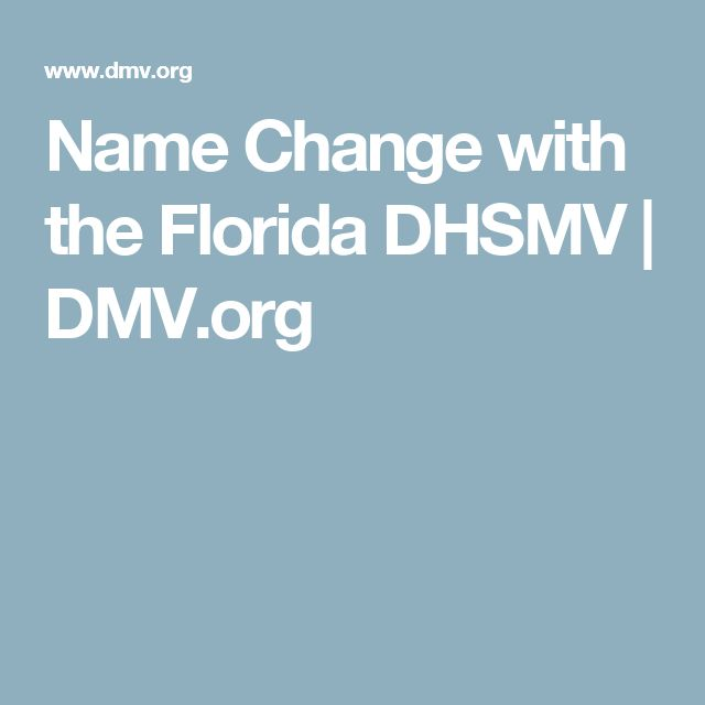 Best 25+ Dmv name change ideas on Pinterest Museums, Natural - dmv bill of sale