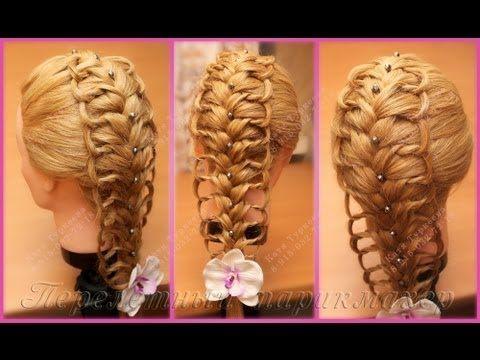 "▶ ""Пёрышко"", ажурное плетение, коса с узелками. - YouTube"