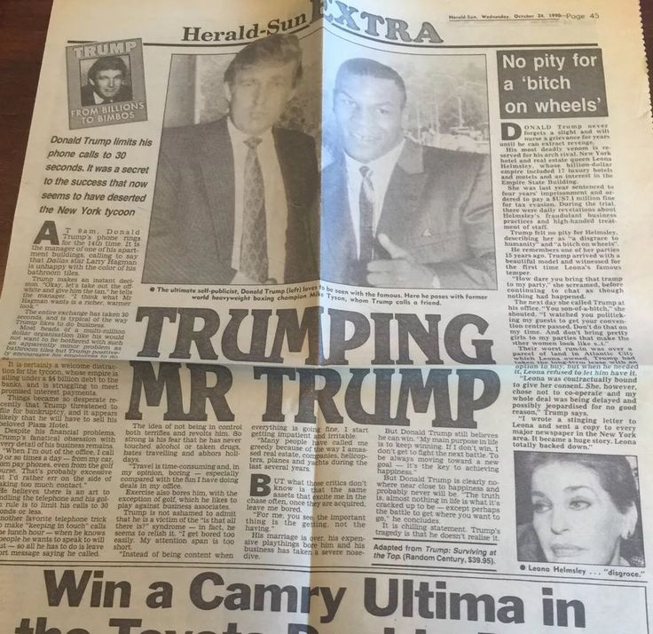 President Donald Trump Mike Tyson Ephemera Newspaper Article Oct 1990 Melbourne in Collectables, Paper, Postcards, Newspapers | eBay!
