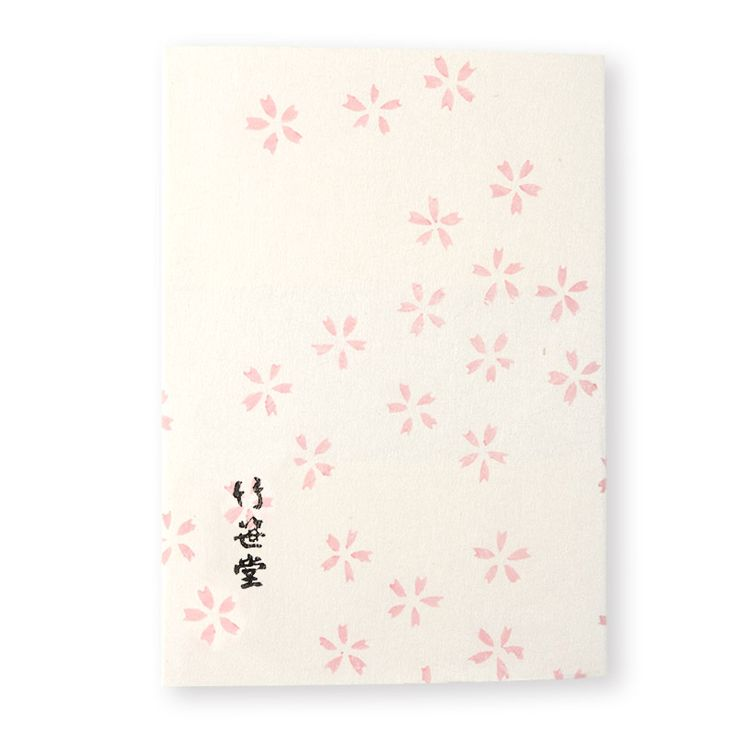 ブックカバー 桜の舞