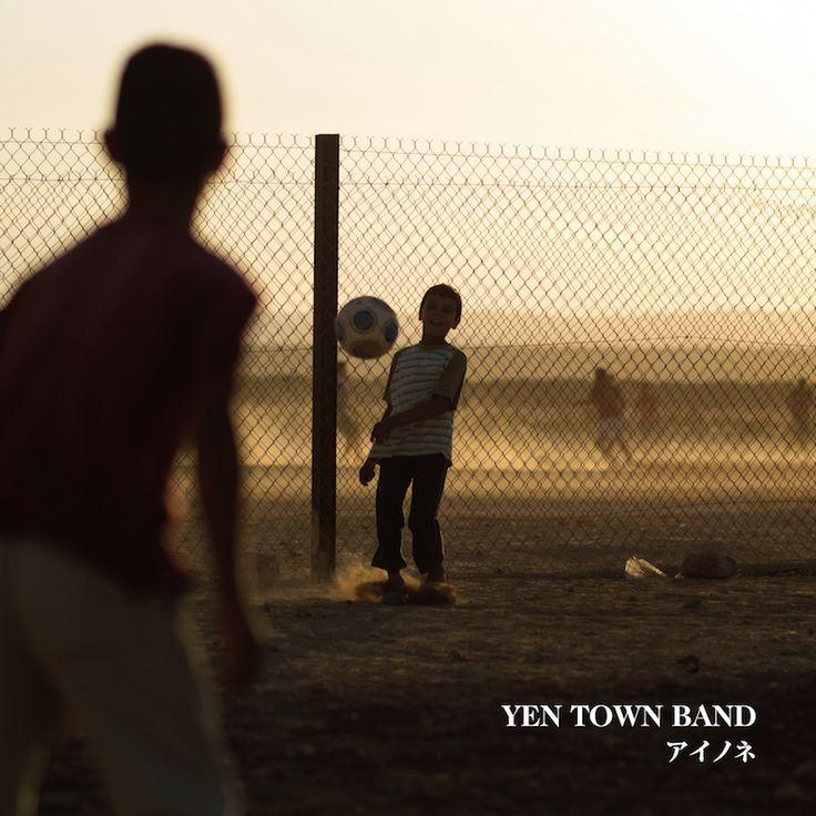 映画スワロウテイルのバンド「YEN TOWN BAND」が復活 20年ぶり新曲のMV公開