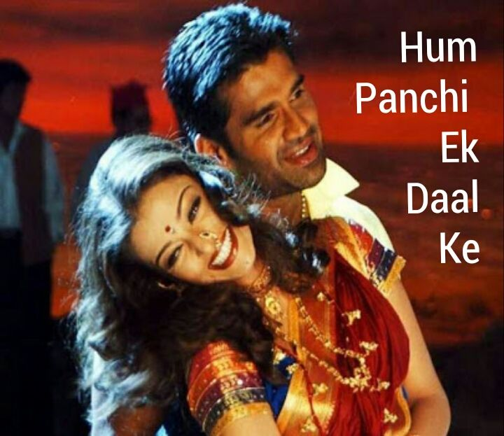 Aishwarya Rai Bachchan in Hum Panchi Ek Daal ke
