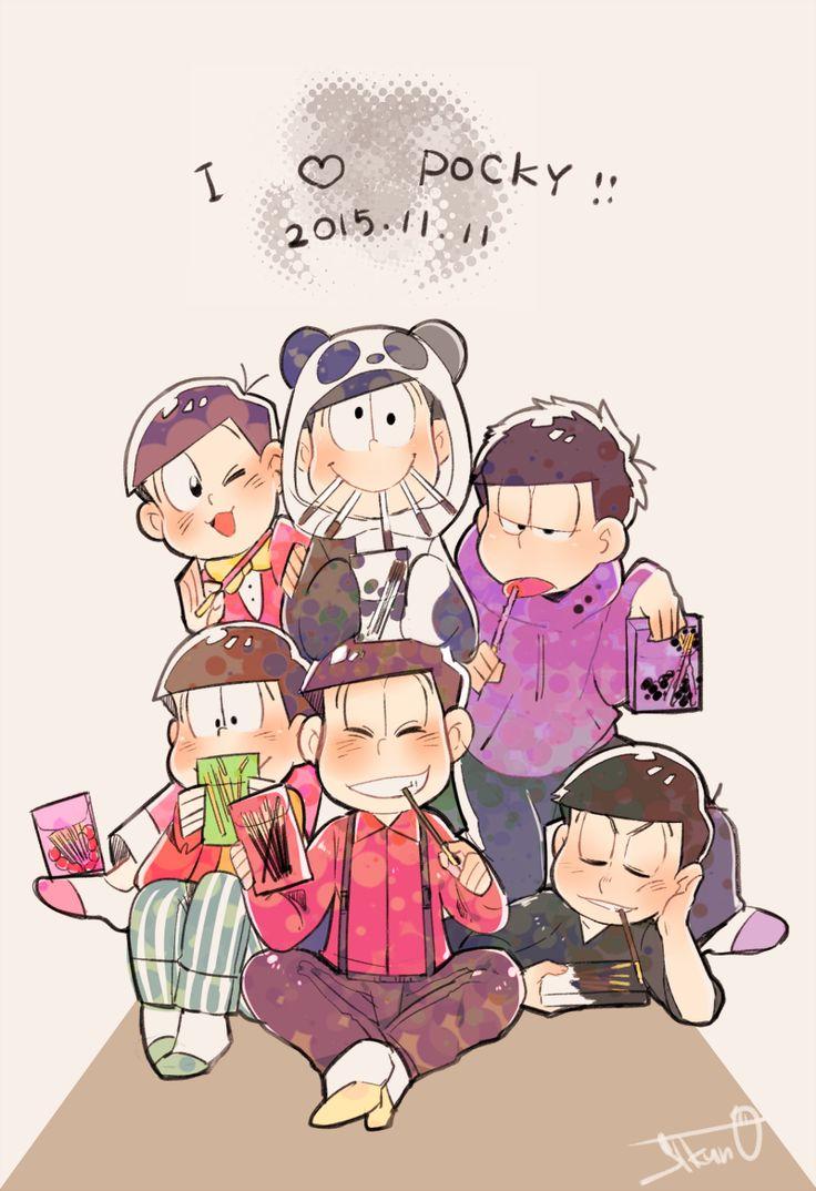 おそ松さん Osomatsu-san ポッキーの日「おそ松さんログ【2】」/「じくの」の漫画 [pixiv]