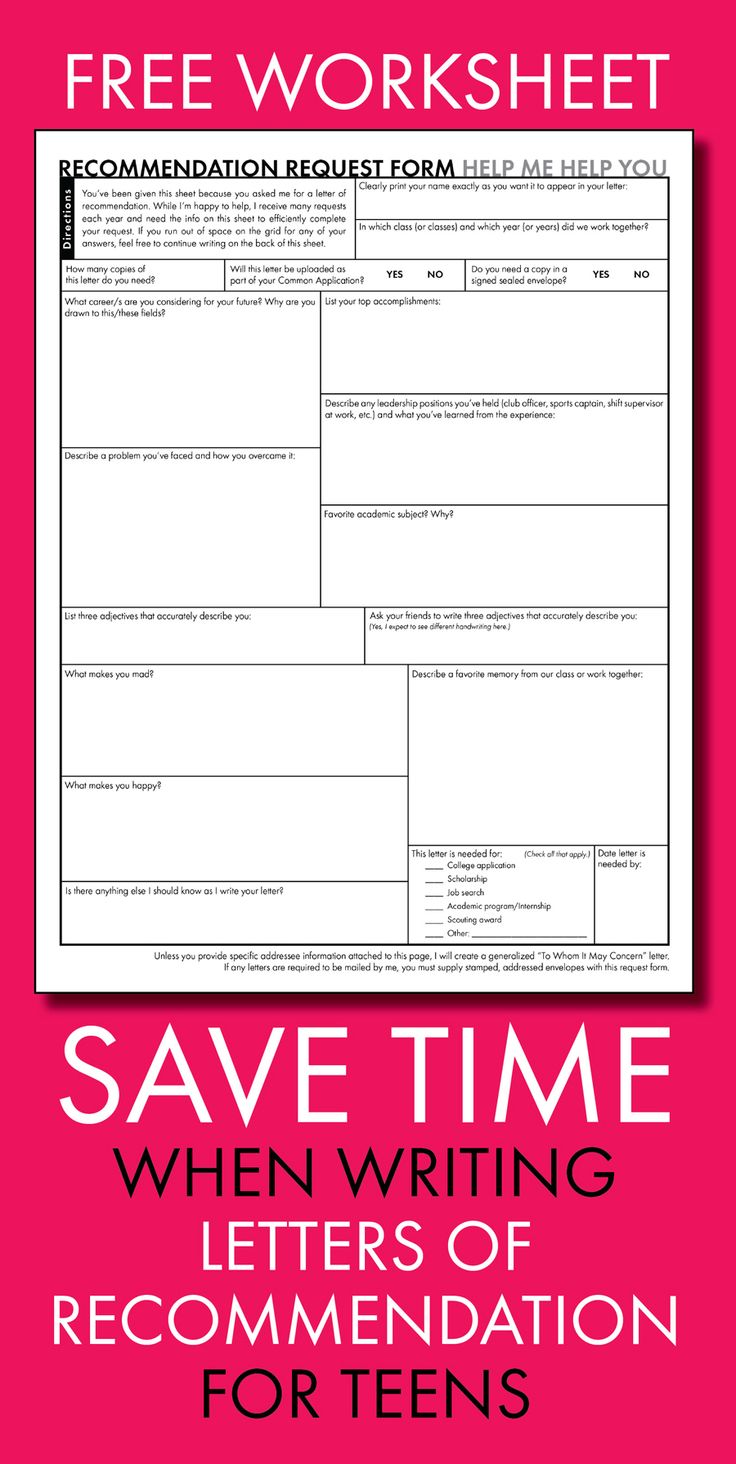 FREE worksheet to save time when writing letters of recommendation for high school students #highschool