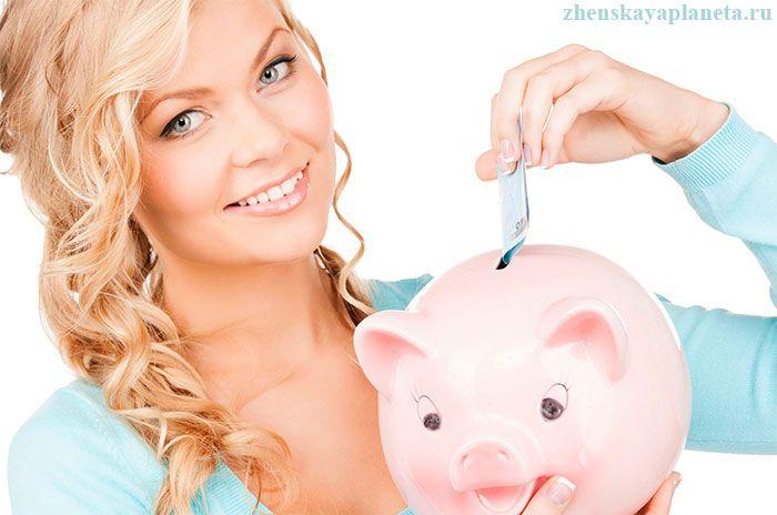 как-научиться-экономить-деньги