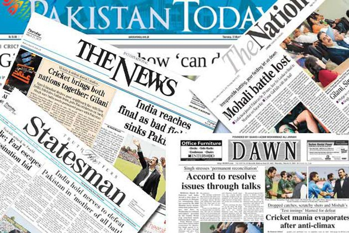 Afghanistan Banned All Pakistani Newspaper Across Country