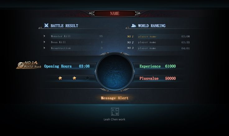 game_gui_by_cwxl-d5r0xt7.png (900×536)