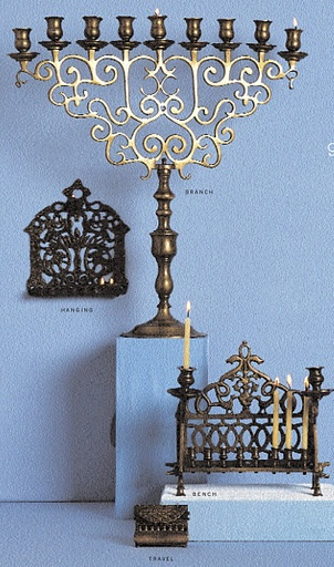 Hanging and bench style menorahs were developed in the middle ages during the spanish inquisition the jews known as marranos concealed their