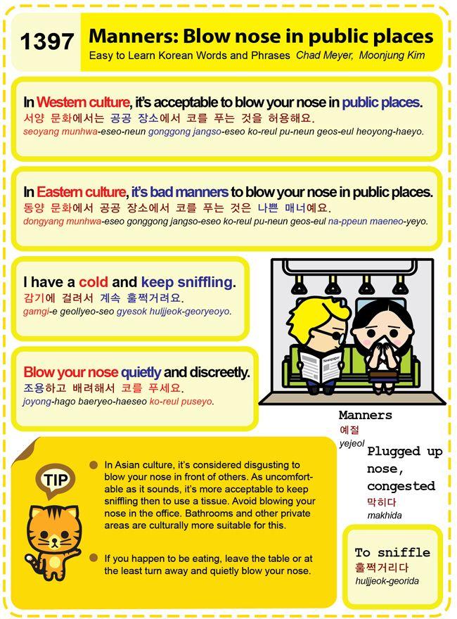 Ano ang hookup pangalan ng china